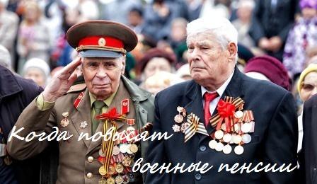 Какие доплаты пенсионерам в москве в 2016 году