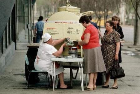 Кто считается работающим пенсионером в украине