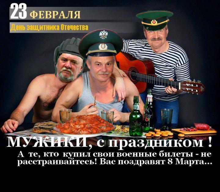 ❶Поздравления с 23 февраля военным пенсионерам С 23 февраля картинки анимация Druzhba Pages 1 - 50 - Text Version   FlipHTML5 №7 от 22 февраля 2018 }